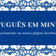 Portugalské minuty