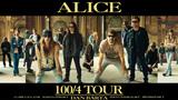 Alice a Dan Bárta 100/4 Tour v Retro Music Hall
