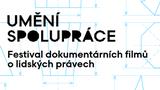 18. MFF Jeden svět Olomouc 2017 - Nezapomínejme na sílu spolupráce