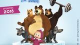 """Příští vánoce v O2 areně budou patřit """"Máše a medvědovi na ledě"""""""