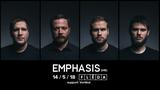 Chorvatská post-metalová jednička Emphasis představí na Flédě nové album