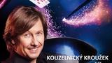 Kouzelnický kroužek Pavla Kožíška