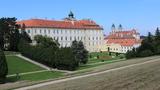 Varhanní koncert v kapli zámku Valtice