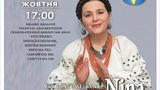 NINA MATVIJENKO/Národní umělkyně a Hrdina Ukrajiny/
