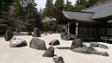 BARBORA POLÁŠKOVÁ: PO STOPÁCH DOKONALOSTI – JAPONSKÉ HONŠÚ