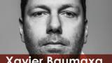 Xavier Baumaxa na lod Cargo Gallery