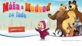 Show jaká zde ještě nebyla: Máša a medvěd budou bruslit v Česku