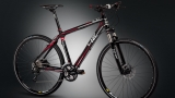 Sen každého cyklisty... karbonové kolo
