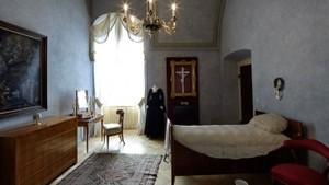 Výlety po Praze - Rožmberský palác v areálu Pražského hradu