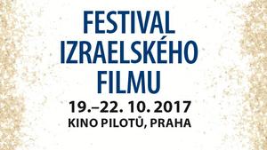 První ročník festivalu izraelského filmu KOLNOA