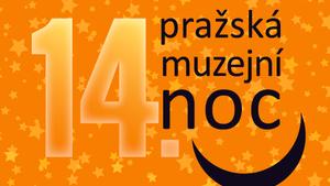 Pražská muzejní noc 2018