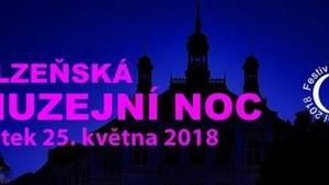 Plzeňská muzejní noc 2018