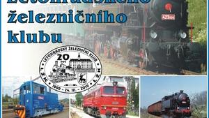 Městské muzeum Letohrad – výstava 20 let Letohradského železničního klubu