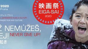 Filmový festival - EIGASAI 2020 -  KDYŽ NEMŮŽEŠ, PŘIDEJ! (Praha)