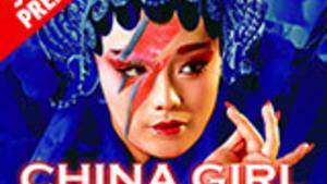 CHINA GIRL – Akrobatická show s hity DAVIDA BOWIEHO