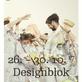 Designblok 2017 - největší výběrová přehlídka designu a módy ve střední Evropě