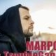 MARPO & TroubleGang a hosté v Liberci