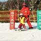 Active park Lipno - Skiareál Lipno