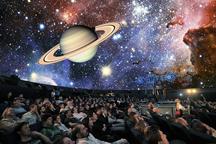 Planetum