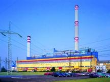Elektrárna Ledvice - Informační centrum