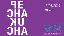 PechaKucha Night Plzeň vol. 28