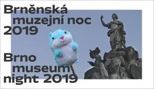 Brněnská muzejní noc v Moravské galerii