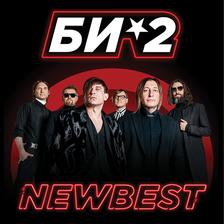BI-2/NEWBEST/