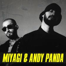 MIYAGI & ANDY PANDA/LIVE CONCERT and Afterparty/