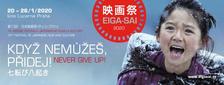 Filmový festival - EIGASAI 2020 -  KDYŽ NEMŮŽEŠ, PŘIDEJ! (Plzeň)